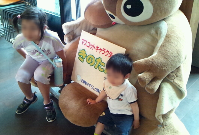 2012_07_08_11_54_36