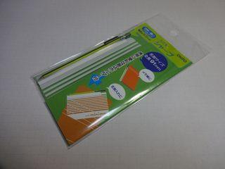 DSC00459-package