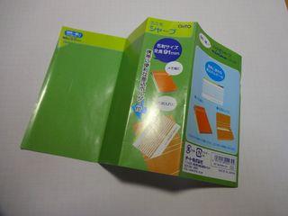 DSC00460-manual
