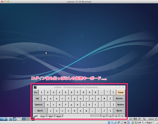20140312-03-lubuntu-1310-logged-in