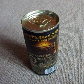 Powered-coffee-02