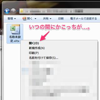 20140311-02-context-menu-ng