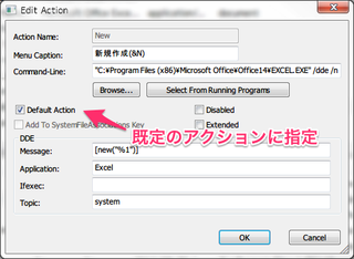 20140311-04-filetypesman-edit-action