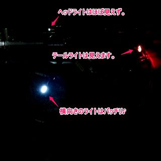 20150710-night-omni