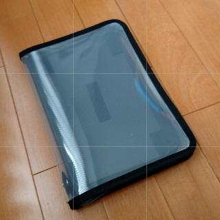 20161112-fastener-case