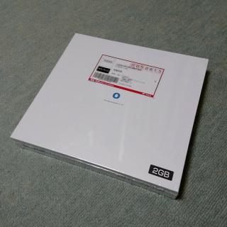 Bnt-791w-unbox-01