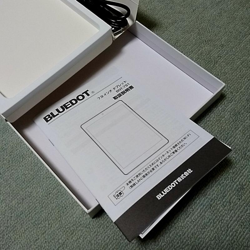 Bnt-791w-unbox-05