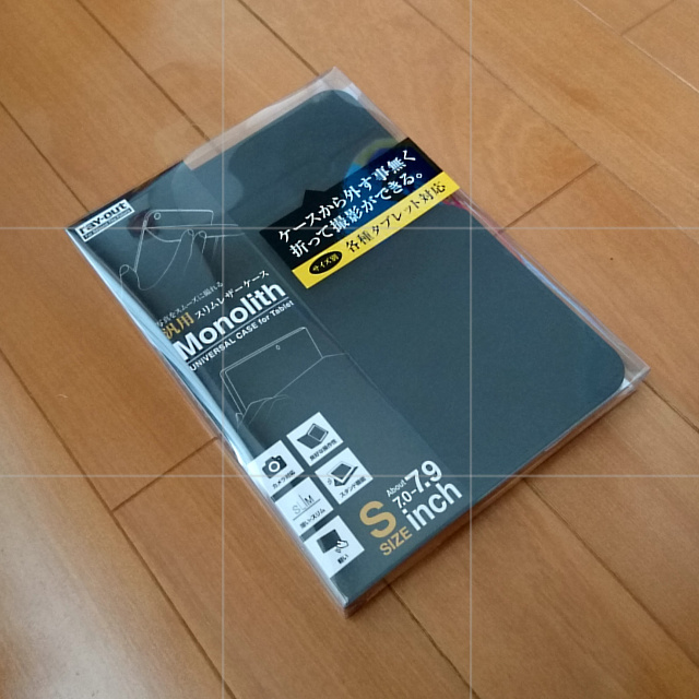 20161112-package-front
