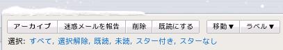 Gmailthemesnow_2