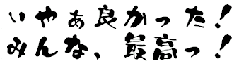 20051017-01