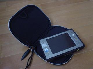 type-u-case3-1.jpg
